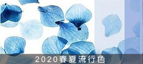 日月光國際家具家飾展覽館│台灣最大展售中心│官網 953x430_BOTTOM OK