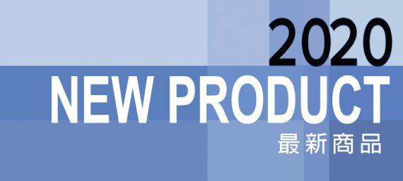 日月光國際家具家飾展覽館│台灣最大展售中心│官網 953x430_TOP