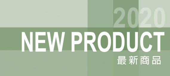 SUMMER SALE官網(新商品) (953x430)-1