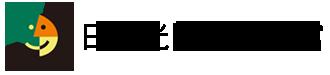 精品家具家飾店,全國最大家具賣場 - 日月光國際家飾館