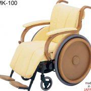 豪華木製輪椅
