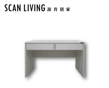 C50026 – 小書桌附二抽W1201