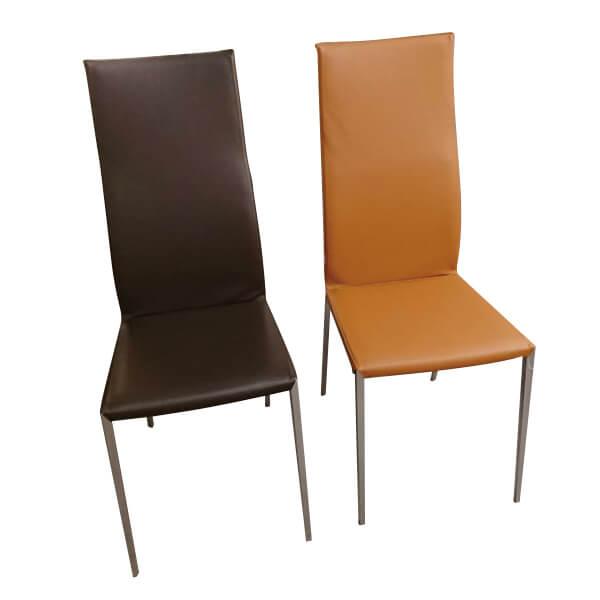 FLOS-(2-1)Zanotta-2082單椅(原皮、咖皮)(全台獨家優惠)