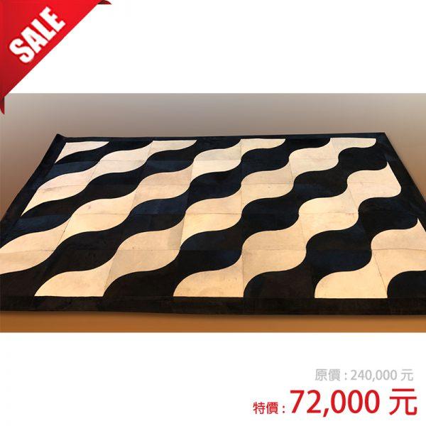 牛皮地毯 207x290cm