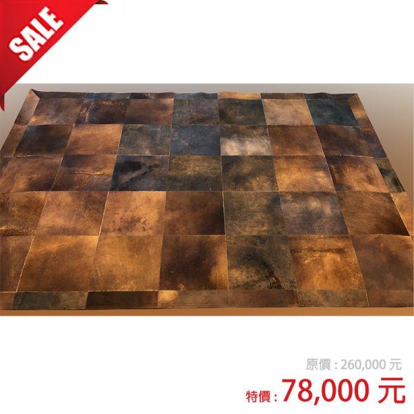 牛皮地毯 208x290cm