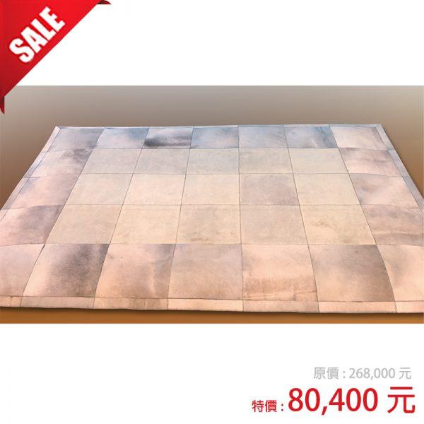 牛皮地毯 210x288cm