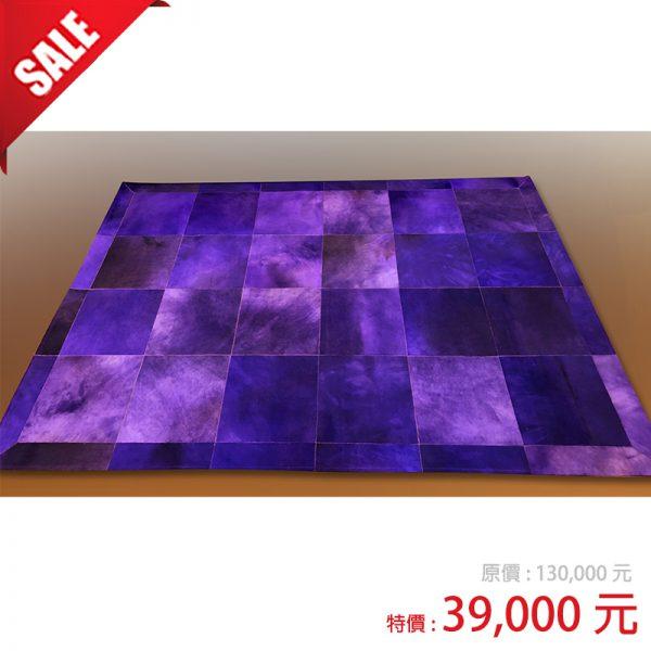 牛皮染色地毯 169x250cm