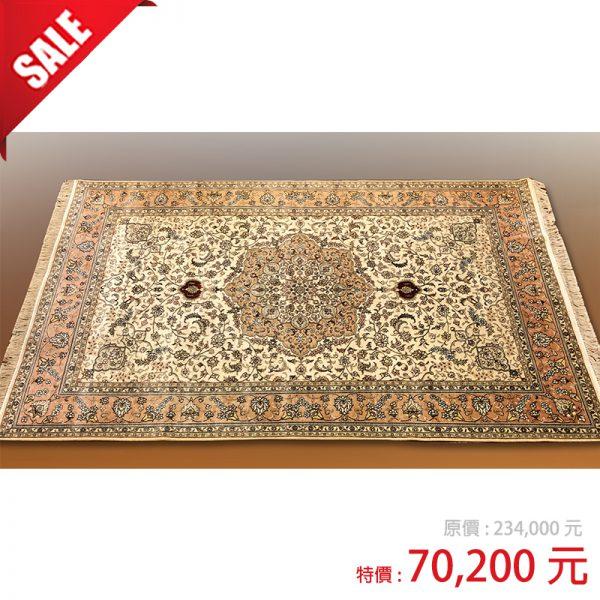 真絲手工地毯 150x240cm