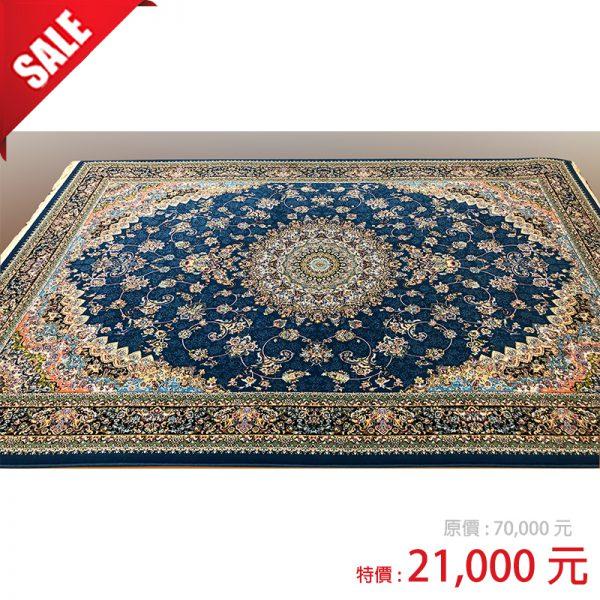 絲質地毯 200x300cm 15