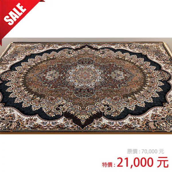 絲質地毯 200x300cm