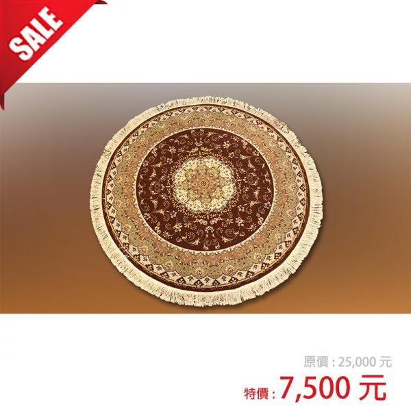 羊毛圓形地毯 150x150cm 02