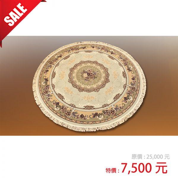 羊毛圓形地毯 150x150cm
