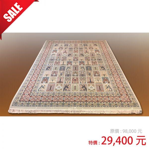 羊毛地毯 250x350cm